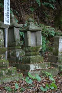 光勝寺の千葉家墓所