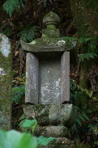 智勇院墓碑