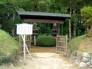 相馬昌胤、相馬尊胤の一族墓所