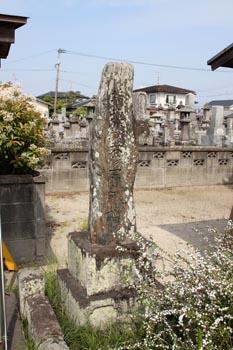 本行寺の蒲池鎮並供養塔
