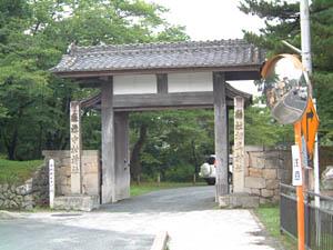 相馬中村城