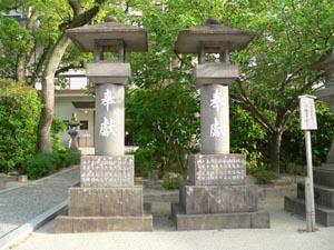 松原日峯神社の旧藩士寄進灯篭