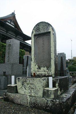 相馬胤将墓碑