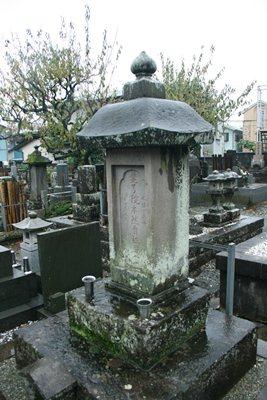 相馬胤貞墓碑