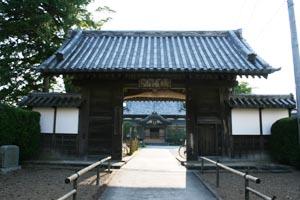 原田甲斐屋敷門